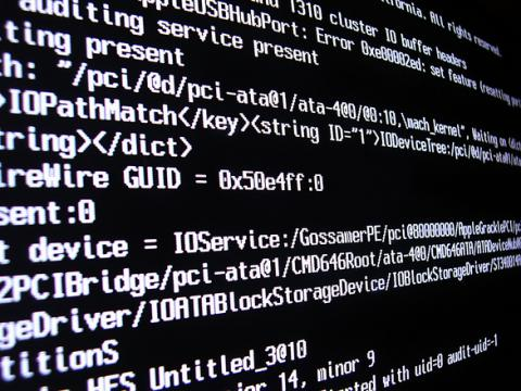 A computer screen with code